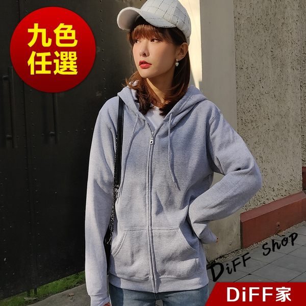 【Gildan】正版公司貨 重磅經典寬鬆運動連帽外套 88600系列 飛行外套 棒球外套 衣服【J77】