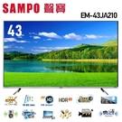 【SAMPO聲寶】43型4K智慧聯網顯示...