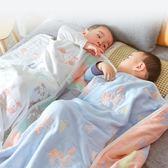 紗布被子嬰兒小毛毯子新生兒包巾包被薄款春夏季蓋毯幼兒園WY 免運直出 交換禮物