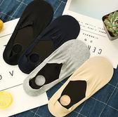品質無痕襪子男純色全棉防滑透氣【不二雜貨】