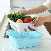 6件套雙層塑料瀝水籃洗菜盆洗菜籃廚房家用洗水果菜籃子水果盤  ys537『毛菇小象』