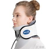 羅脈空氣波頸椎放鬆器家用頸椎充氣放鬆護頸大力度頸托HM 3c優購