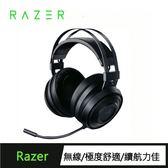 [富廉網] 限時促銷【Razer】雷蛇 影鮫 電競無線耳機麥克風 (RZ04-02680100-R3M1)