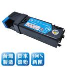 Fuji Xerox CT201261 台灣製日本巴川相容碳粉匣(青色)