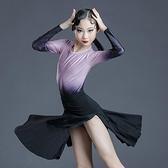 2021新款拉丁舞練功服女兒童拉丁舞裙考級比賽演出服女孩拉丁舞服 童趣屋