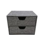 莫納雙格收納盒(小)-迷霧灰
