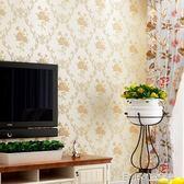 歐式田園無紡布牆紙3d立體精壓浮雕牆紙客廳臥室背景牆壁紙環保igo 溫暖享家