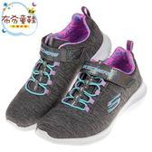 《布布童鞋》SKECHERS_ULTRA_FLEX粉灰刷色條紋兒童機能運動鞋(17~23.5公分) [ N8UYMNJ ]