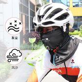 夏季防曬騎行面罩全臉頭套男女臉基尼防塵戶外摩托車頸脖釣魚裝備