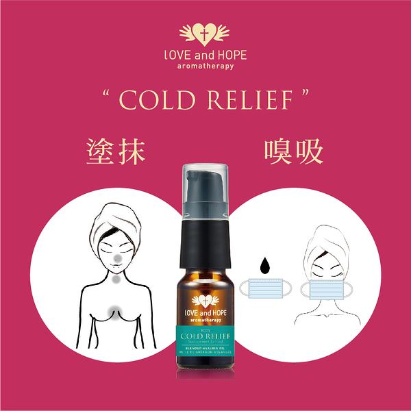 【Orient Retreat登琪爾】愛與希望LOVE&HOPE 壞天氣保健油Cold Relief (10ml) 防疫 滴於口罩