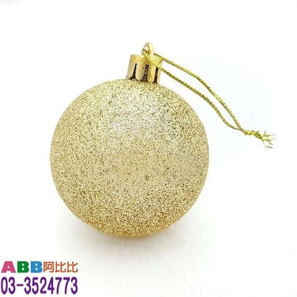 A1543-1★6cm亮粉聖誕球_金_6入#聖誕派對佈置氣球窗貼壁貼彩條拉旗掛飾吊飾