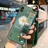 iPhone 8 7 6 6S Plus XS SE2 送掛珠 腕帶支架 手機殼 全包防摔保護套 軟殼全包 iPhone SE 2020 保護殼