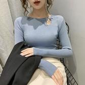 針織上衣 打底衫女秋冬洋氣百搭長袖針織衫修身顯瘦上衣女DC12依佳衣