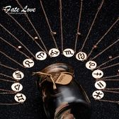 韓版十二星座腳?女個性簡約森系玫瑰金腳環潮時尚ins彩金飾品   mandyc衣間