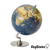 SkyGlobe5吋衛星原貌金屬底座地球儀(中文版)