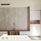 系統家具/台中系統家具/台中系統家具工廠/台中室內裝潢/台中系統廚櫃/電視櫃SM-A0017