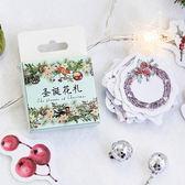 【BlueCat】聖誕花禮盒裝貼紙 手帳貼紙 (45入)