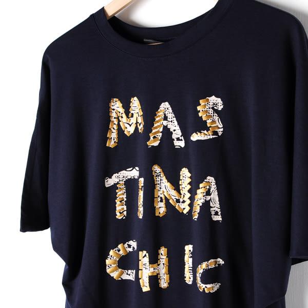 【MASTINA】英文字母飛鼠袖上衣-藍 好康限時
