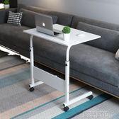電腦桌懶人床邊桌台式家用簡約書桌宿舍簡易可移動  創想數位igo