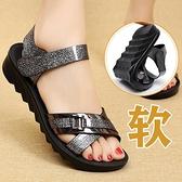 媽媽涼鞋女士夏季新款軟底平底中老年老人涼鞋中年女鞋防滑