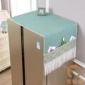 單/雙開門冰箱罩蕾絲冰箱防塵罩收納掛袋【宅貓醬】