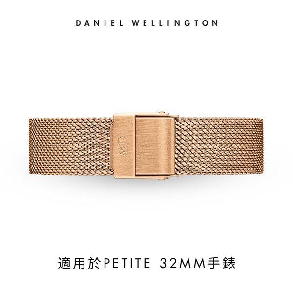 DW 錶帶 14mm香檳金米蘭金屬編織錶帶 - Daniel Wellington