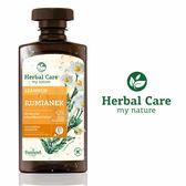 Herbal Care 波蘭植萃 - 洋甘菊護色植萃調理洗髮露330ml