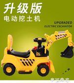 挖土機挖掘機玩具車可坐大號滑行挖土機電動勾機工程車男孩挖機兒童玩具MKS摩可美家