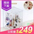 3層耳環透明收納盒(1入)【小三美日】$...
