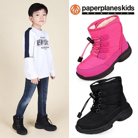 [現貨] 童鞋 PAPERPLANES紙飛機 韓國空運 綁帶造形防潑水 保暖鋪毛 魔鬼氈兒童短靴雪靴【B7908011】
