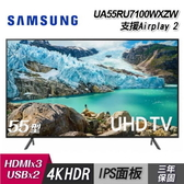 送基本安裝-【SAMSUNG三星】55吋 4K UHD 液晶電視 UA55RU7100WXZW 『農曆年前電視訂單受理至1/17 11:00』