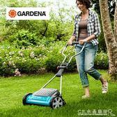 精細修剪草坪 小型家用園藝除草機割草機 水晶鞋坊YXS