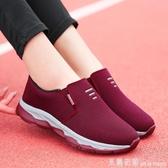 老北京布鞋女春透氣防滑軟底媽媽網鞋中老年一腳蹬休閒健步運動鞋