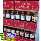 [COSCO代購] DAISHO JAPANESE BBQ SAUCE 日式燒肉醬 1.15公斤 _C527792