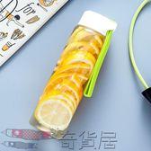雙十二狂歡購優道/unibott水杯塑料學生女創意潮流便攜運動杯子可愛簡約隨手杯【奇貨居】
