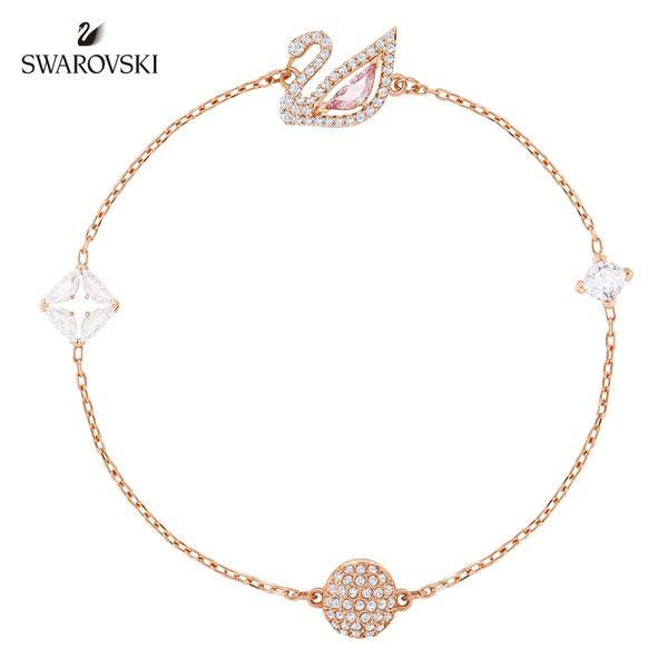 施華洛世奇 Dazzling Swan 玫金色光彩粉紅天鵝手鏈