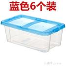 加厚鞋盒透明塑料鞋盒可堆垛鞋子收納盒組合鞋櫃帶蓋6個裝 【全館免運】