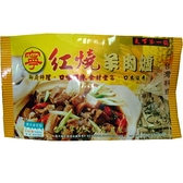 『寧記火鍋店』紅燒羊肉爐鍋底1盒入(葷)/冷凍盒裝