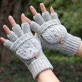 秋冬季新款女士半指露指翻蓋短款手套