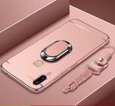 Vivo NEX 旗艦版 手機殼 磁吸 指環款 保護殼 電鍍 三段式 磨砂 硬殼 旋轉 支架 保護殼