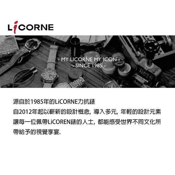 【萬年鐘錶】 LICORNE entree   高貴優雅晶鑽女腕錶  銀x白  LT066LWWS