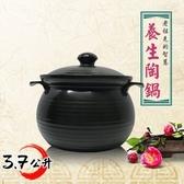 金德恩 台灣製造 養生巧膳安全煲湯陶鍋 3.7L