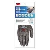 3M耐用型多用途DIY手套灰色L 可觸控手機螢幕 MS-100