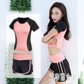 跑步瑜伽服運動套裝女士夏季2019新款時尚寬短褲休閒兩件套 LR7583【艾菲爾女王】