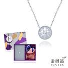 .925純銀、科技水晶貓眼、鋯石 .代表著純純的不求回報的戀愛 .贈精美禮盒+愛心美妝蛋組