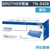 原廠碳粉匣 BROTHER 黑色 TN-3428 /適用 Brother HL-L5000D/HL-L5100DN/HL-L6200DW/HL-L6400DW