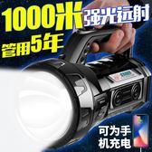 強光手電筒可充電手提探照燈超亮特種兵戶外遠程多功能疝氣家用【中秋節】