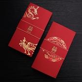 結婚請帖2021婚禮請柬簡約大氣創意婚宴喜帖中國風邀請函打印定制 幸福第一站