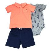 Carter s 短袖套裝 包屁衣+polo杉+短褲三件組橘船勾 男寶寶【CA121I143】