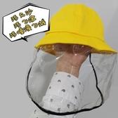 韓國防護漁夫帽女防飛沫帽面罩定制防疫帽遮臉擋陽防曬太陽帽子男 浪漫西街